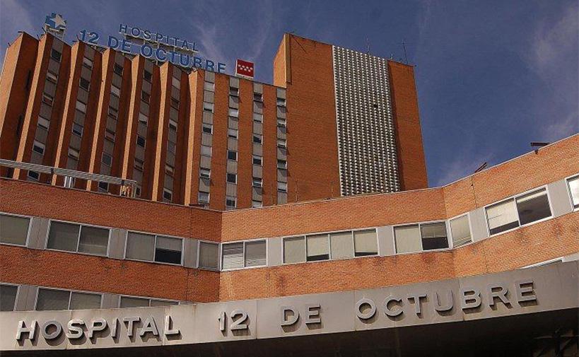 Hospital_12_Octubre